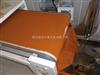 HYWB-51SDSJ微波辣椒粉|辣椒条灭菌设备