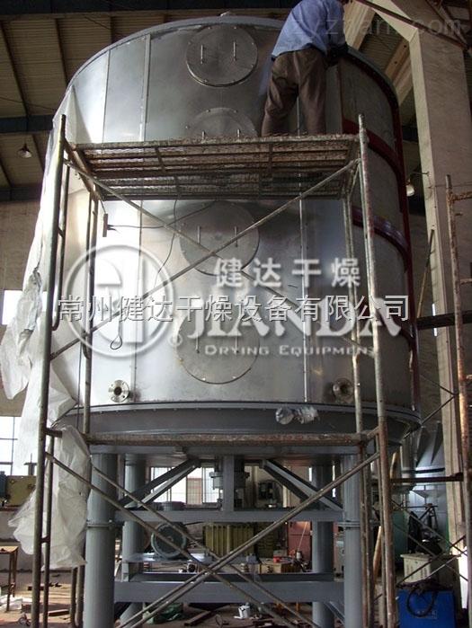 健达氢氧化锂干燥机