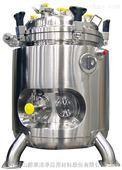 新莱BioClean无菌储罐