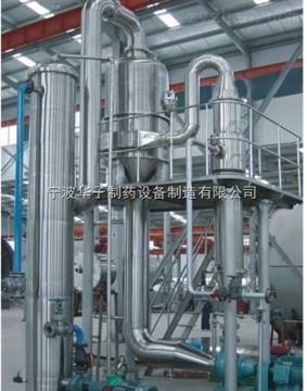 强制循环蒸发器适用范围
