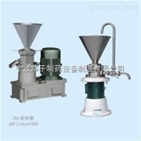 JM膠體磨應用