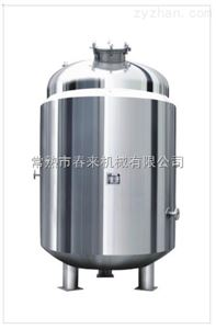 ZG0.2-100立不锈钢式储罐厂家