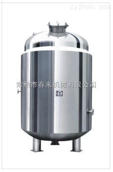 ZG0.2-100立式不锈钢储罐