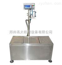 稱重式液體灌裝機 糖漿粘稠液體灌裝機 機油稱重分裝機