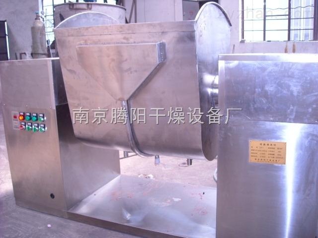 槽型带加热夹层卧式混料机