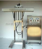鋁箔封口機|電磁感應鋁箔封口機