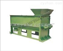 堆肥發酵專用雙軸高效混合機   SH2×550