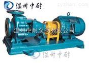 IS、IR型卧式清水泵,单级离心泵,清水离心泵
