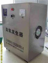 供應石家莊臭氧發生器-臭氧消毒機