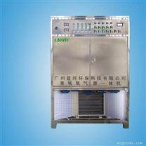 高濃度臭氧發生器(LH-SX)