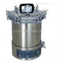 不銹鋼高壓滅菌鍋/壓力高壓滅菌器(手提式煤電兩用)