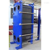 板式蒸发器(BR0.12)