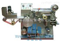 DPH系列鋁塑泡罩包裝機
