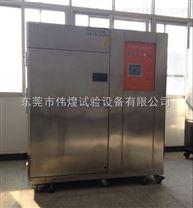 太陽能專用冷熱沖擊試驗機/冷熱沖擊試驗箱