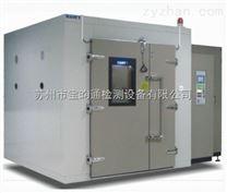 上海大型恒溫恒濕試驗箱