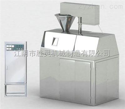 SG-160型对辊制粒机