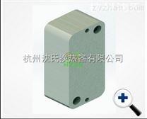 集成式微通道换热器SS-0006WT-B-P