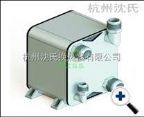 集成式微通道换热器SS-0500WT-B-P
