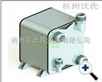 集成式微通道换热器SS-0700WT-B-P