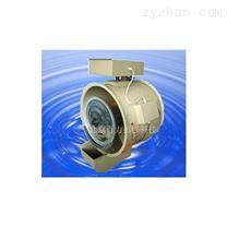 [新品] 工业加湿器、悬挂式离心加湿器(ALX-3)