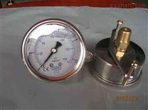 供應軸向帶支架充油耐震壓力表