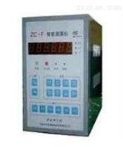 德国CS超声波测漏仪LD300/德国CS超声波测漏仪LD300