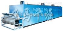 DW单层带式干燥机厂家