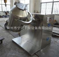 廠家直銷干燥 SYH三維混合機