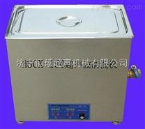 HS-CX金屬制品表面油污單槽超聲波清洗機質量過硬