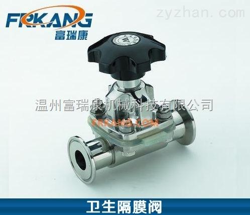 卫生级隔膜阀 快装隔膜阀 手动型隔膜阀 直通式隔膜阀