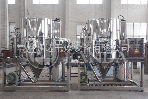 三氧化二铝干燥机-健达