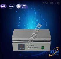 2000瓦数显不锈钢电热板 生产厂家 低价促销 注意事项 好口碑