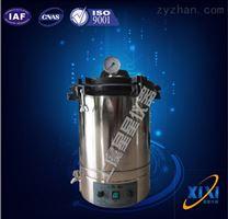 不銹鋼手提式壓力蒸汽滅菌器 廠家直銷 采購 低價促銷