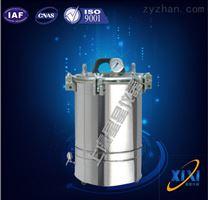 普通型不锈钢手提式压力蒸汽灭菌器 制造商 合格 价格