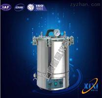 自控型不銹鋼手提式壓力蒸汽滅菌器 產品結構 材質 標價