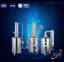 出水量5升每小时断水自控不锈钢蒸馏水器 厂家直销 采购 低价促销