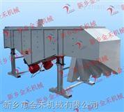 石英砂振动筛|石英砂专用直线筛振动筛-新乡金禾机械