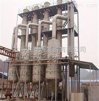 降膜强制循环四效蒸发器