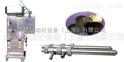 ZW-2000型实验室喷雾干燥机(仪)