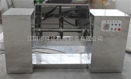 优质供应槽型混合机,槽型混合机,不锈槽型搅拌机