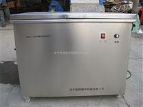 超聲波清洗機雙槽加熱型清洗機