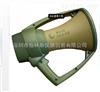 美國NK Blue Ocean 高級防水擴音器 揚聲器