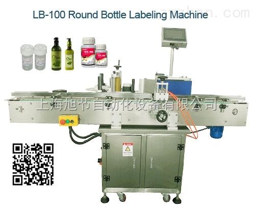 上海玩具贴标机厂家积木圆筒圆瓶贴标机
