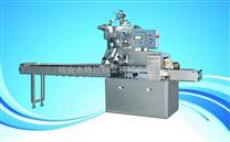 PW系列枕式装盒联动生产线