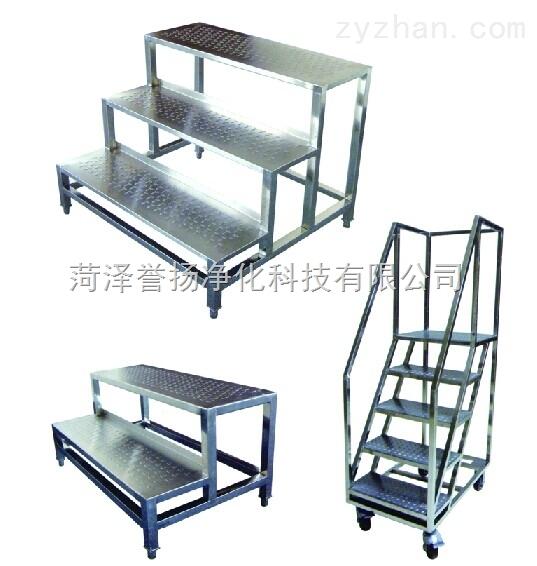 登高梯,不锈钢登高梯