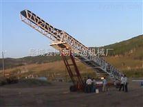 礦用徑向伸縮輸送機