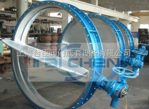 大口径电动通风蝶阀采用中线式碟板与短结构钢板