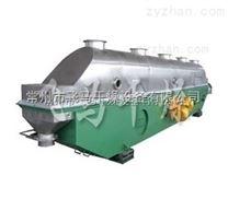 喷雾造粒流化床干燥机