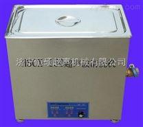 公司报价医用超声波清洗机HS-CX一体式清洗机