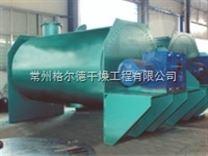 ZPG系列耙式真空干燥機廠家